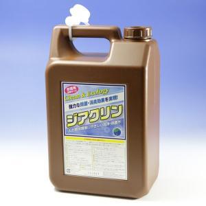 次亜塩素酸ナトリウム水溶液 ジアクリン詰替 4L (細菌・ウイルス除菌・殺菌・消臭水溶液)