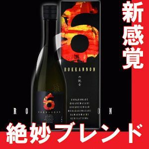 父の日 プレゼント ギフト 2021 芋焼酎 六観音 720ml (宮崎県産地酒)限定品 gancho