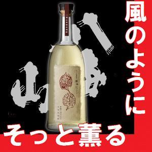 八海山樽熟成米焼酎 風媒花(ふうばいか)720ml|gancho