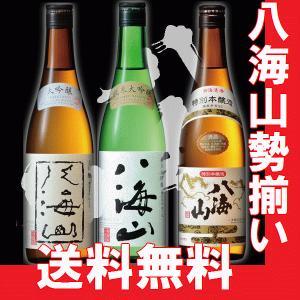 日本酒セット 飲み比べセット八海山 純米吟醸 吟醸 本醸造720ml |gancho