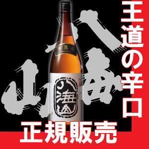 お中元 御中元 ギフト 2018 日本酒 八海山 吟醸1.8l (K)(W)(S)|gancho