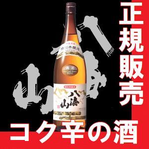 父の日 プレゼント ギフト 2018 日本酒 八海山 特別本醸造1.8l  (K)(W)(S)|gancho