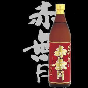 芋焼酎 赤無月 900ml 瓶(宮崎県産地酒) 赤霧島とは芋が違います!|gancho