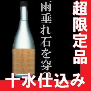 萩乃露 特別純米生酒 十水仕込み 雨垂れ石を穿つ 720ml (滋賀県産地酒)|gancho