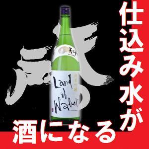 純米吟醸 天の戸 Land of Water1.8l (秋田県地酒)(K)(B)|gancho