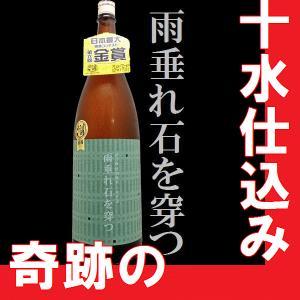 萩乃露 特別純米 十水仕込み 雨垂れ石を穿つ 1.8l (滋賀県産地酒)|gancho
