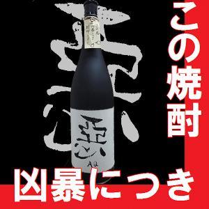 販売限定品 麦焼酎 悪のくろぶか(AQ) 1.8l (6本以上で送料無料) (宮崎県地酒)|gancho