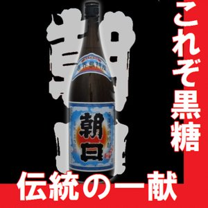 黒糖焼酎 朝日 30度 1.8l 瓶|gancho