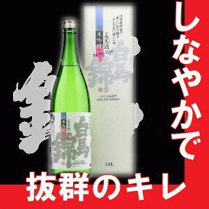 白馬錦 純米吟醸 美米酒(びまいしゅ)1.8l|gancho