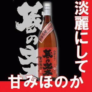 敬老の日 プレゼント ギフト 2021 芋焼酎 蔵の文太麹白麹 1.8l 瓶 gancho