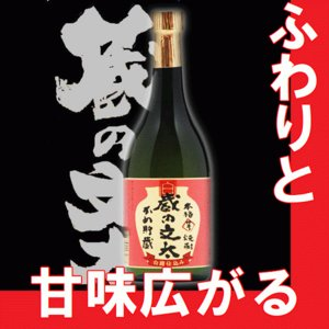 敬老の日 プレゼント ギフト 2021 芋焼酎 蔵の文太 かめ貯蔵  白麹 720ml 瓶 gancho