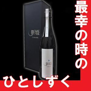 純米大吟醸原酒 わかむすめ 新姫(シンデレラ)【A】【N】 gancho