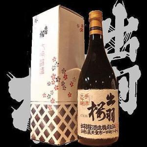 出羽桜 大吟醸 720ml (山形県産地酒) |gancho