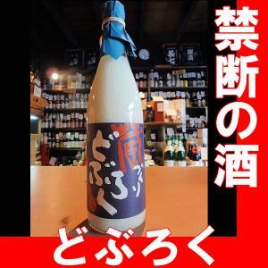 どぶろく 蔵造りどぶろく 720ml (長野県産地酒) 限定品 |gancho
