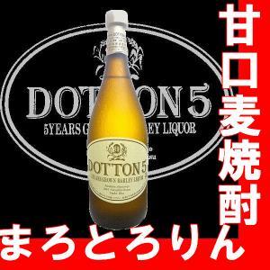 麦焼酎 DOTTON5(どっとん・ファイブ)720ml|gancho