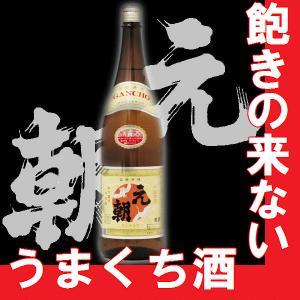 日本酒 元朝 上撰 1.8l 瓶(大阪岸和田地酒)【B】【AK】|gancho