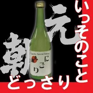 にごり原酒 元朝  720ml |gancho