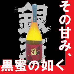 芋焼酎 銀滴百六拾石 720ml瓶 (宮崎県産地酒)|gancho