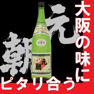 日本酒 元朝 純米酒 1.8l 瓶 (大阪府岸和田地酒)|gancho