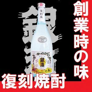 芋焼酎 銀滴(ぎんてき) 復刻版 720ml瓶(宮崎県産地酒)【ZS】|gancho