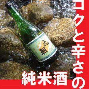 日本酒 元朝(がんちょう) 純米酒 720ml瓶 (大阪府産岸和田地酒)|gancho