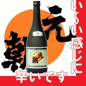 父の日 ギフト 2021 日本酒 元朝 純米吟醸720ml 瓶 (大阪府産岸和田地酒) gancho