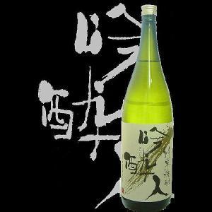 米焼酎 吟酔人(ぎんすいと)20度 (佐賀県産地酒)|gancho