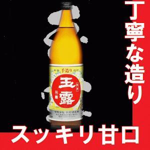 芋焼酎 玉露 白麹 900ml 瓶|gancho