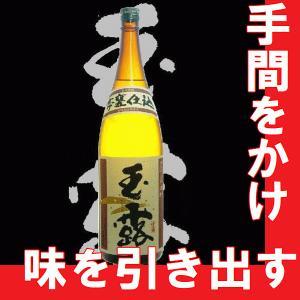 芋焼酎 玉露(玉露)本甕仕込み 25度 1.8l 瓶 (鹿児島県産地酒)|gancho