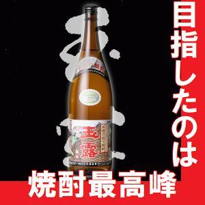 芋焼酎 玉露 黒麹 1.8l 瓶(鹿児島県産地酒)|gancho