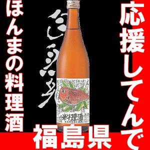 純米料理酒 こんにちは料理酒720ml K W お歳暮 御歳暮 応援します 福島県|gancho