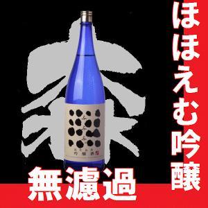 島仕込み吟醸 ふふふ。 1.8l 小豆島の酒  【K】【S】【W】|gancho
