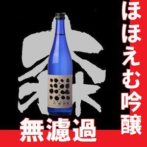 小豆島の酒 吟醸 ふふふ。 720ml 12本で送料無料|gancho