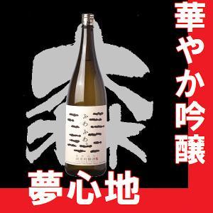 島仕込み純米吟醸 ふわふわ。 1.8l (香川県小豆島産地酒) 【S】【K】|gancho