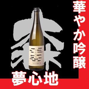 純米吟醸 ふわふわ。720ml (香川県小豆島産地酒)|gancho