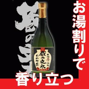 芋焼酎 蔵の文太 かめ貯蔵 720ml 瓶|gancho