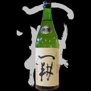 出羽桜 一耕 本生純米 720ml (山形県産地酒)■12本で送料無料■|gancho