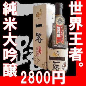 出羽桜 一路 純米大吟醸 720ml 瓶 お中元 日本酒 ギフト(山形県産地酒)|gancho