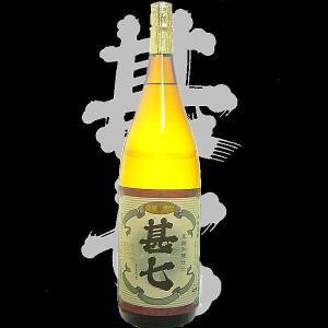 ■限定品■芋焼酎 甚七(じんひち)1.8l (鹿児島県産地酒) gancho