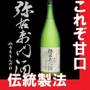 純米酒 弥右衛門 カスモチ原酒 1.8l (福島県産地酒)(A)(N)|gancho