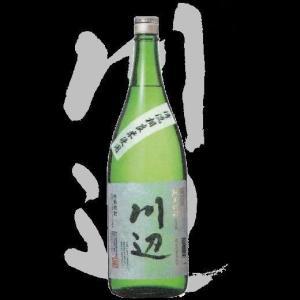 米焼酎 川辺1.8l |gancho