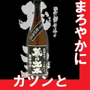 芋焼酎 蔵の文太 黒麹 1.8l 瓶|gancho