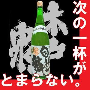 純米酒 木戸泉 自然舞1.8l 6本以上で送料無料【N】【AK】|gancho