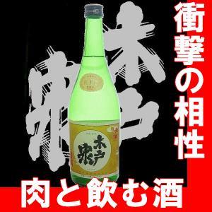 純米酒 木戸泉 醍醐720ml ギフト 【晩酌】【N】【AK】|gancho