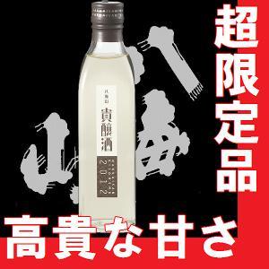 限定品 日本酒 八海山 貴醸酒(きじょうしゅ)300ml (新潟県産地酒)12本で送料無料|gancho