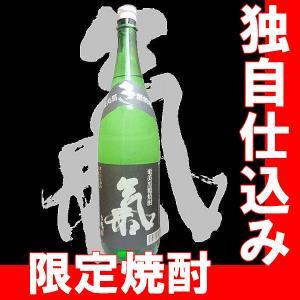 黒糖焼酎 気 (き)黒麹 25度 1.8l 瓶|gancho