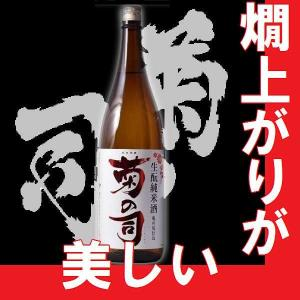 純米酒 菊の司 1.8l (岩手県産地酒|gancho