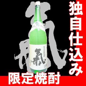 黒糖焼酎 気 (き)白麹 25度 1.8l 瓶|gancho