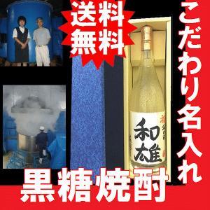 送料無料 敬老の日 プレゼント ギフト 2021 手書き名入れ黒糖焼酎 黒うさぎ 1.8l 酒 ギフト|gancho