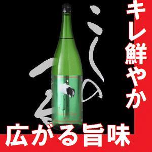 日本酒 越の鶴 純米 1.8l (K)(W)(S)|gancho